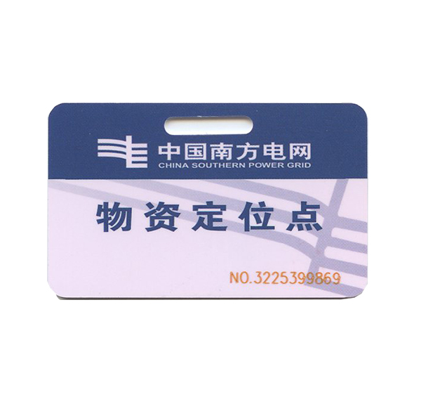 Non-standard grid dedicated card